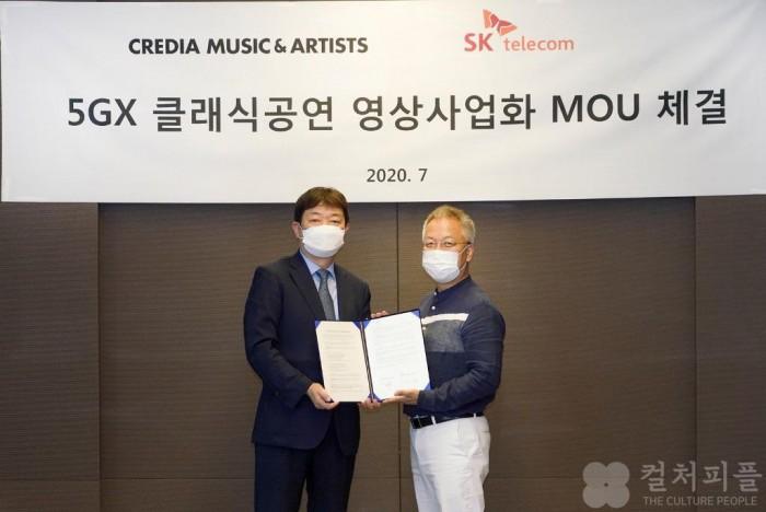 [SK텔레콤 보도자료] SKT, 크레디아와 언택트 클래식 공연 관람시대 연다_1.jpg