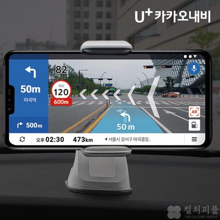 0925 [참고자료] LG유플러스 추석 연휴 유용한 서비스(U+카카오내비).jpg