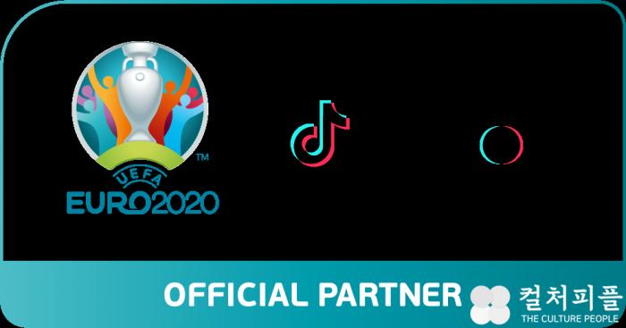 [이미지1] 틱톡_유럽축구연맹(UEFA) 유로 2020 공식 파트너 선정.png