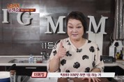CJ ENM, 구독자 100만명 육박한 임영웅을 비롯해 빅마마이혜정∙남주세끼 등 인기몰이