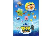 SK브로드밴드, 뽀로로 스페셜 시리즈 신작 '뽀로로 동화나라' B tv에서 독점 제공