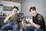 XBOX '포르자·검은사막' 모바일로 즐긴다...SKT, '5GX 클라우드 게임' 정식 개시