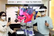 """""""그랜드하얏트서울서 추(秋)캉스+가족과 AR·VR 즐겨보세요"""""""
