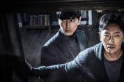 [방구석1열] 화제의 영화부터 웰 메이드 드라마까지 총집합...이번 주말 왓챠 신작은?