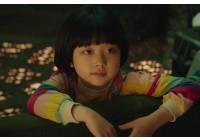 이모·삼촌들 '심멎' 주의...우주 최강 귀요미 '꽃님이' 스틸 공개!