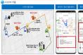 확진자와 동선 겹치면 알람…대중교통 앱 '마이티' 출시