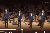 포르테 디 콰트로 <언플러그드 콘서트 > 앙코르 이어 부산서 개최
