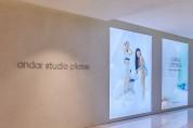 안다르 스튜디오 필라테스, 잠실점 18일 정식 오픈...운동, 쇼핑도