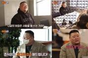 떠오르는 예능인 '춘식', 무신사 웹예능 '물물교환' 메인 MC로 발탁