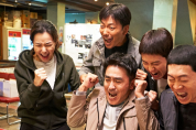 [방구석1열] '방콕' 추석연휴 위한 코미디 영화 7 추천