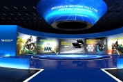 미쉐린, 모터사이클 타이어 가상 전시회 개최