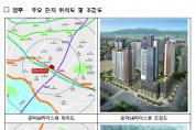 SH공사, 서울 성북·은평·마포에 행복주택 404세대 공급한다