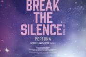 방탄소년단의 4번째 영화 '브레이크 더 사일런스: 더 무비' 개봉 첫 주 예매 순위 1위
