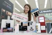 LG전자, LG 윙 한미 시장 출시… 변화 원하는 고객 사로잡는다