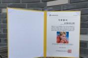 샤이니 키 팬, 키 생일 맞아 소아암 치료비 1210만원 기부